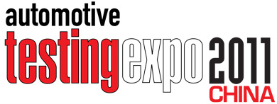 Automotive Testing Expo China